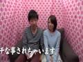 【PEA−TV】素人カップル 彼女を寝取られ中出しSEX!【http://pea-tv.jp/】
